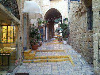 Тель-Авив / Яффо, алмазная биржа