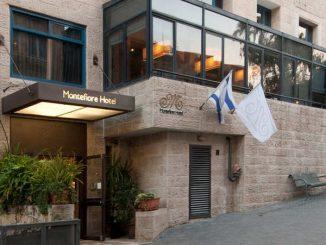 Гостиница Montefiore Hotel Jerusalem