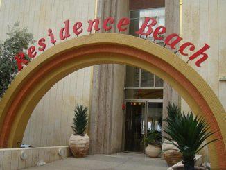 Гостиница Residence Beach Hotel Netanya