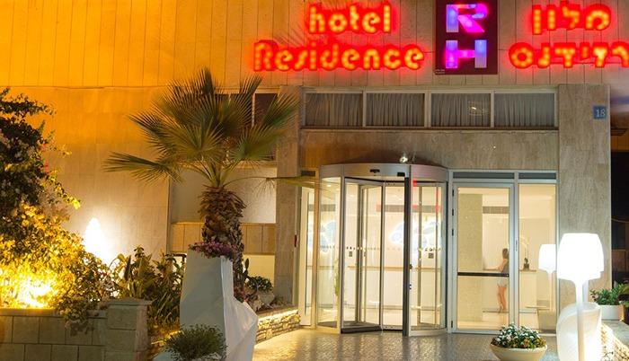 Residence_Netanya_view