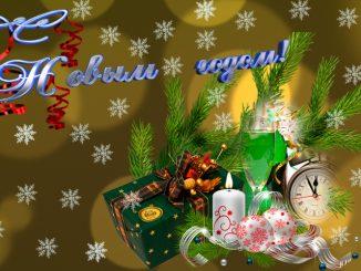 30 декабря экскурсия Новогодняя Хайфа
