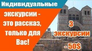 tour_vizitka_ind