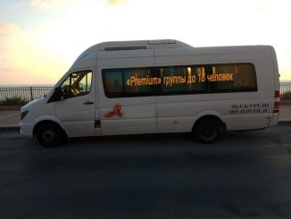 Экскурсии до 18 человек в мини группах по Израилю